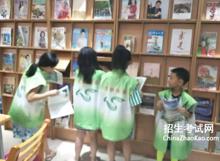 图书管理员工作怎么样_小学生图书管理员工作心得 小小图书管理员心得