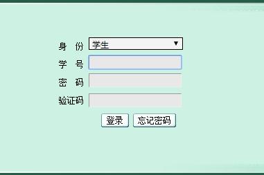 [铜仁学院教务管理系统官网]铜仁学院教务管理系统 http://222.87.37.54:8088/