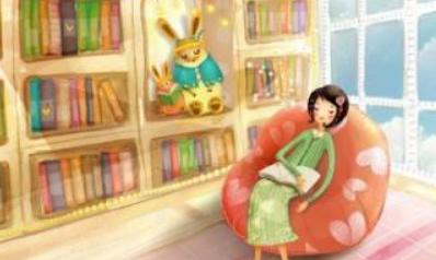 我的书屋我的梦 我的书屋我的梦手抄报