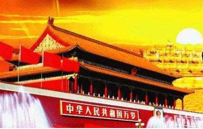 [庆祝新中国成立七十周年征文]庆祝新中国成立70周年征文