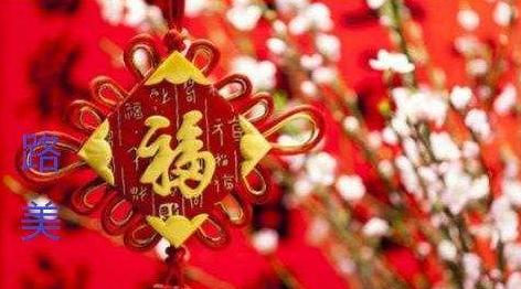 [春节的祝福语大全简短]春节祝福语大全2019