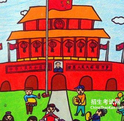 关于国庆节的画大全_有关国庆节的画