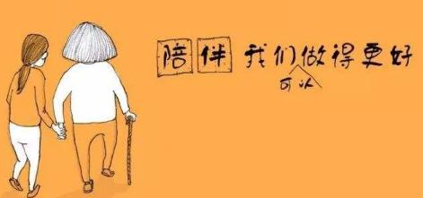 [九九重陽節有什么風俗]九九重陽節標語