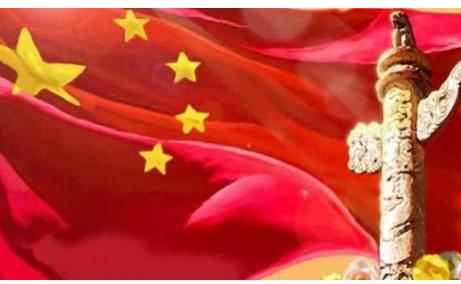 【建国七十周年中国经济的成就】建国七十周年成就