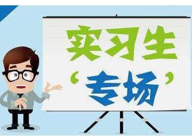 保险公司晨会内容范文|保险公司实习报告范文