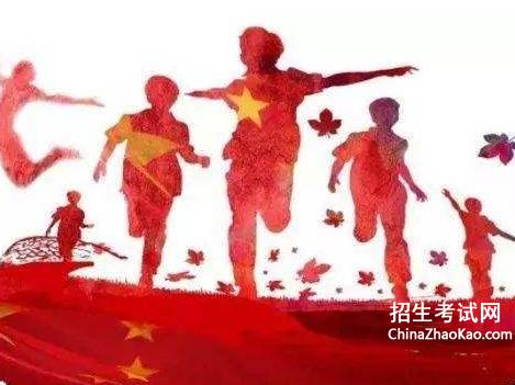 我的中国梦演讲稿大全