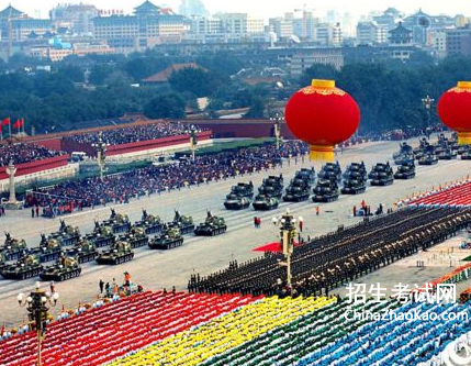 2019年国庆阅兵仪式观后感3篇