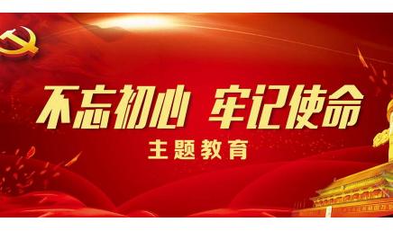 新中国成立70周年资料汇编大全