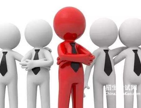 主题教育检视问题清单:领导班子及个人存在问题与整改计划3篇