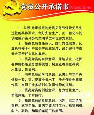 2019礶at背信导凳榍榭龌惚�精选3篇 礶at奔登榭龌惚�