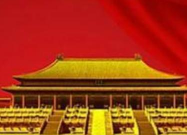 歌颂祖国演讲范文三篇 《我的China梦》朗诵稿