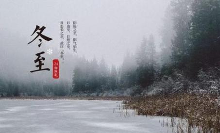 冬至是几月