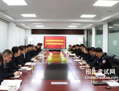 2019银行不忘初心心得体会