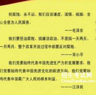 2020年县政府党风廉政建设工作计划