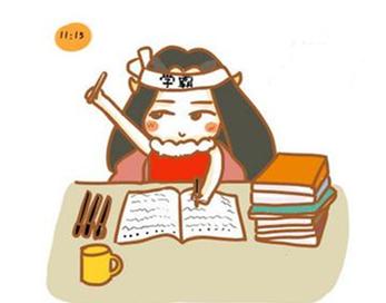 高考学习方法