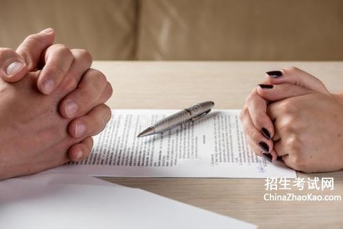 2021年参加政法队伍教育整顿心得体会个人发言